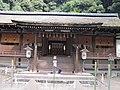 Ujigami Shrine National Treasure World heritage 国宝・世界遺産宇治上神社29.JPG