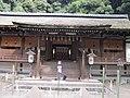 Ujigami Shrine National Treasure World heritage 国宝・世界遺産宇治上神社29.JPG