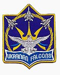 Ukrainian Falcons.jpg