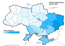 Party of Regions  results (32.14%)