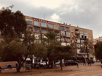 Hapoel Tel Aviv F.C. - Ultras Hapoel Graffiti near Rabin Square, Tel Aviv