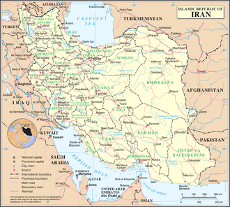 the basseri of iran outline  the basseri of iran student's name course you must complete a draft/outline that.