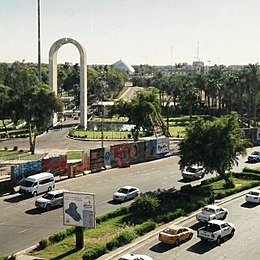 University of Baghdad.jpg