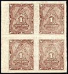 Uruguay 1880 Sc44a B4.jpg