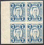Uruguay 1881 Sc45a B4.jpg