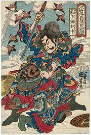 Utagawa Kuniyoshi - 水滸傳 -林冲.jpg