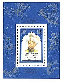 Uzbek1994-PortraitUlughBeg-sheet-large.jpg