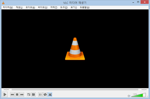 VLC Screenshot Korean.png