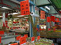Vancouver Chinatown 08.jpg