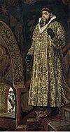 Ivani IV