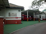 Victoria Peak Fire Station.jpg