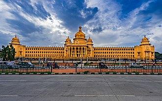 Karnataka Legislative Assembly - Image: Vidhana Souda , Bangalore