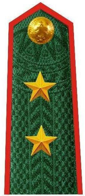 Vietnam Border Defence Force - Image: Vietnam Border Defense Force Colonel General