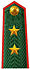 Vietnam Border Defense Force Colonel General