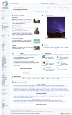Vikipediya crh wiki Baş Saife.png