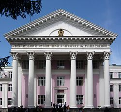 Vinnytsia National Medical University-2.jpg