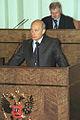 Vladimir Putin 21 May 2002-1.jpg