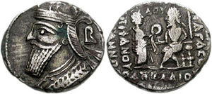 Roman–Parthian War of 161–166 - Coin of Vologases IV, king of Parthia, from 162