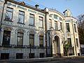 Voskresenski residence Medyntsev.jpg