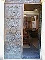 Vrata - Varaždinska katedrala.jpg