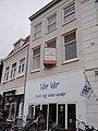 WLM-Haarlem 152.JPG