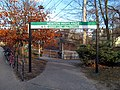 Walnut Street entrance to Newton Highlands station, December 2015.JPG