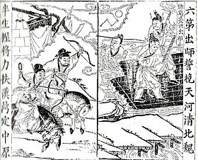Wei and Shu battle at the banks of River Wei.jpg