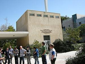 Weizmann Institute of Science36.JPG