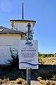 West Butte Schoolhouse Signage.jpg