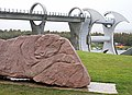 Wet cat and the wheel - geograph.org.uk - 1012988.jpg