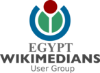 Wikimedia egypt logo1.png