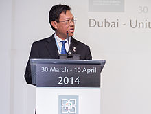 World Telecommunication Development Conference 2014 - Dubai - Day 2.jpg