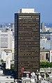 World trade center tokyo-2.jpg