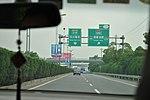 Wuhan Tianhe Airport Expressway.jpg