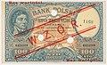 Wzór 100 złotych 1919 awers.jpg