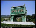Xiangqiao, Chaozhou, Guangdong, China - panoramio - gdczjkk (2).jpg