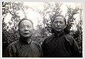 Xu Fuguan Wang Shi Gao.jpg