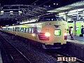 Yamatoji-Liner.jpg