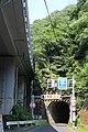 Yanagase Suido s2.jpg