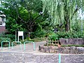 Yanagihara chigusaen adachi 2009.JPG