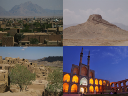 Clockwise from top left: Meybod as seen from Narin Qal'eh, Tower of Silence outside Yazd, Amir Chakhmaq Mosque and Kharanaq in Ardakan County.
