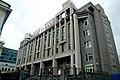 Yekaterinburg Metro headquarters (Администрация Екатеринбургского метрополитена) (6996540461).jpg