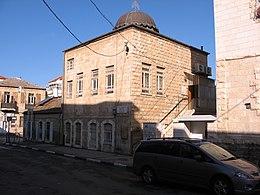 Sinagoga Beit El, a Rechov Rashi