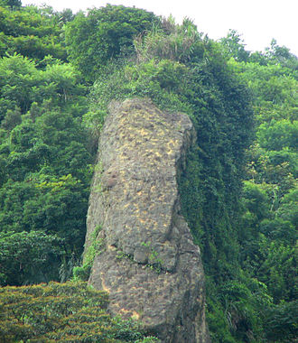 Yingge District - Yingge Rock, after which the district is named.