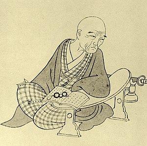 Yokoi Yayū - Yokoi Yayū