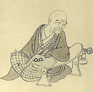 Japanese linguist, poet and philosopher