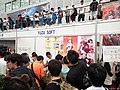 Yuzusoft booth, Fancy Frontier 20 20120728.jpg