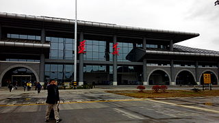 Zunyi Xinzhou Airport