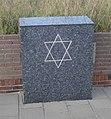 Zandvoort gedenkmonument synagoge.jpg
