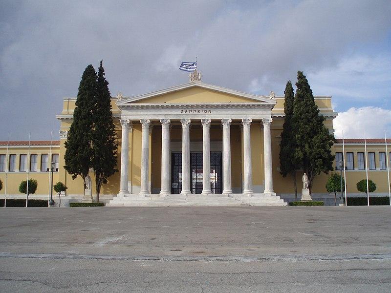 Vé máy bay giá rẻ đi Athens Hy Lạp
